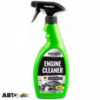Очистка двигателя наружная Winso Engine Cleaner 810530 500мл