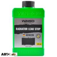 Герметик радиатора Winso Radiator Leak Stop 820180 325мл