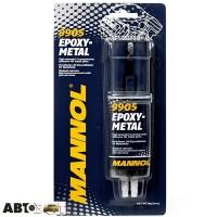 Клей MANNOL EPOXY METAL 9905 30г