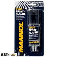 Клей MANNOL Epoxy-Plastic 9904 30г