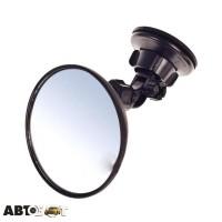 Зеркало Vitol 3R-2126 d