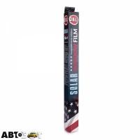 Тонировочная пленка JBL 0.5x3м Dark Silver 18% 50DS