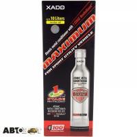 Кондиционер металла XADO Maximum for SUV XA 40015 360мл