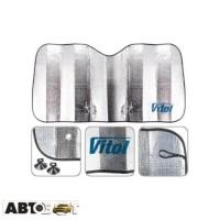 Солнцезащитная шторка Vitol HG-002/1500х800 (F11063 AL)