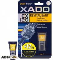 Восстановительная присадка XADO Revitalizant EX120 ХА 10334 9мл