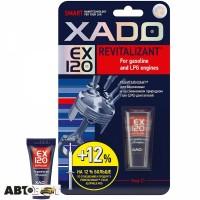 Восстановительная присадка XADO Revitalizant EX120 ХА 10335 9мл