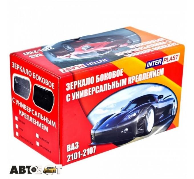 Зеркало Vitol на ВАЗ 2101-2107 черное на болтах (99462), цена: 195 грн.