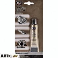 Смазка медная K2 Copper Grease B401 20мл