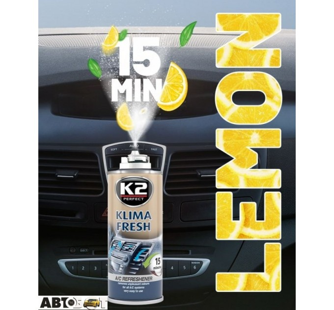 Освежитель системы автокондиционера K2 Klima Fresh 150 мл K222