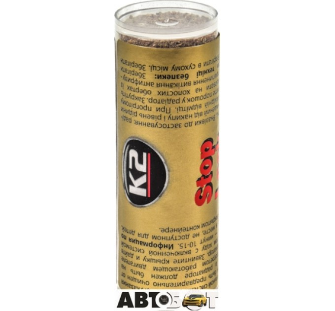 Герметик радиатора K2 Stop Leak 18,5 гр