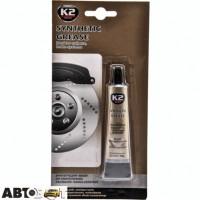 Смазка для суппортов K2 Synthetic Grease B405 18мл