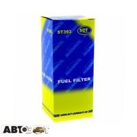 Топливный фильтр SCT ST 393