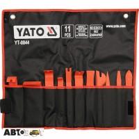 Набор съемников YATO YT-0844