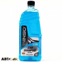 Шампунь Winso INTENSE Car Shampoo Wash & Shine 810920 1л