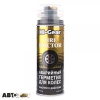 Аварийный герметик HI-GEAR Tire Doctor HG5337 340г