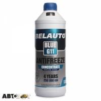 Антифриз БЕЛАВТО G11 синий концентрат AF1115 1.5л
