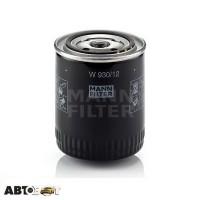 Масляный фильтр MANN W 930/12