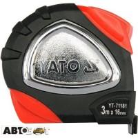 Рулетка YATO YT-71181