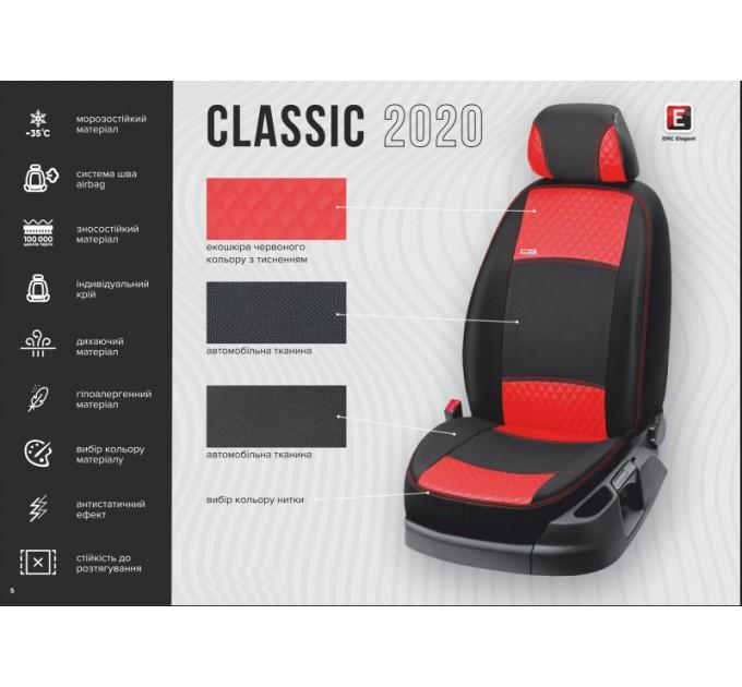 Чехлы на сиденья KIA Cerato с 2004-08 г. с автоткани Classic 2020 EMC-Elegant